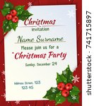 christmas invitation with satin ... | Shutterstock .eps vector #741715897