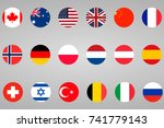 flags set | Shutterstock .eps vector #741779143