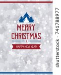 christmas and new year holiday... | Shutterstock .eps vector #741788977