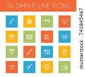 set of 16 cocktail outline... | Shutterstock .eps vector #741845467
