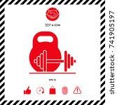 kettlebell and barbell icon | Shutterstock .eps vector #741905197