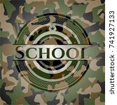 School On Camouflage Pattern