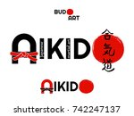 aikido   vector stylized font... | Shutterstock .eps vector #742247137