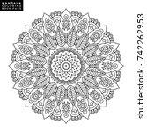 vector indian mandala | Shutterstock .eps vector #742262953