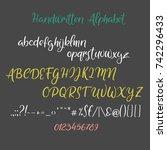 decorative calligraphic... | Shutterstock .eps vector #742296433