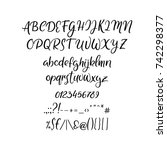 vector hand drawn alphabet and... | Shutterstock .eps vector #742298377
