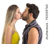 girlfriend and boyfriend...   Shutterstock . vector #742539763