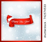 new year card | Shutterstock .eps vector #742574533