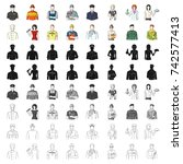 doctor  worker  military ... | Shutterstock .eps vector #742577413