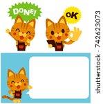 vector set of cute cat...   Shutterstock .eps vector #742623073