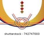 design of traditional japanese... | Shutterstock .eps vector #742747003