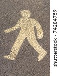 Pedestrian road marking on tarmac - stock photo