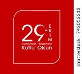 29 ekim cumhuriyet bayrami ...   Shutterstock .eps vector #743053213