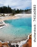 Small photo of Blue Hot Springs