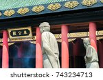 Small photo of Statues outside the main hall at Che Kung Temple, Sha Tin, Hong Kong