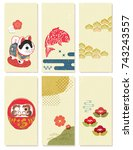 japanese envelop background... | Shutterstock .eps vector #743243557