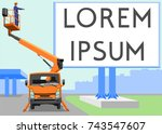 aerial work platform and... | Shutterstock .eps vector #743547607