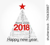 2018 happy new year in... | Shutterstock . vector #743630887