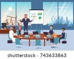 arab business man doing... | Shutterstock .eps vector #743633863