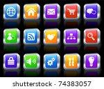 computer icon on square button...