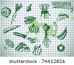 spring collection of vegetable | Shutterstock .eps vector #74412826
