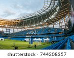 russia  moscow  october 2017 ... | Shutterstock . vector #744208357
