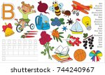 letter b. dot to dot...   Shutterstock .eps vector #744240967