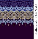 ornamental vector background | Shutterstock .eps vector #744279523