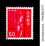 Small photo of MOSCOW, RUSSIA - SEPTEMBER 3, 2017: A stamp printed in Japan shows Nyoirin Kannon (Goddess of Mercy) - Chugu-ji Temple, Nara, Fauna, Flora and Cultural Heritage serie, circa 1967
