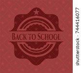 Back To School Red Emblem....