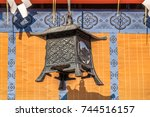 Stock photo fushimi inari taisha shinto shrine tsuridourou hanging lamps detail of ge haiden outer worship 744516157