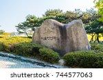 seoul  south korea  november... | Shutterstock . vector #744577063
