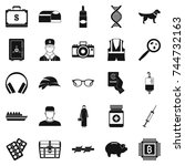 shadowing icons set. simple set ... | Shutterstock . vector #744732163