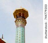 blur in iran  blur  islamic ...   Shutterstock . vector #744779203