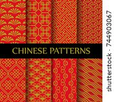red and gold chinese pattern... | Shutterstock .eps vector #744903067