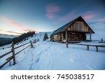 shelter in winter carpathian... | Shutterstock . vector #745038517