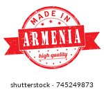 grunge rubber stamp with text ... | Shutterstock .eps vector #745249873
