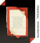 colored paper banner  red | Shutterstock .eps vector #74526961