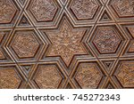 ottoman turkish art with... | Shutterstock . vector #745272343