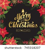 christmas party invitation... | Shutterstock .eps vector #745318207