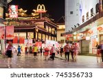 shenzhen  china   september 14  ... | Shutterstock . vector #745356733