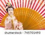 Japanese Symbol  Geisha...
