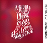 merry christmas typography ... | Shutterstock .eps vector #745701643