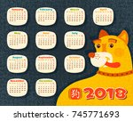 2018 calendar with cute yellow...   Shutterstock .eps vector #745771693