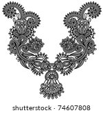 neckline embroidery fashion | Shutterstock .eps vector #74607808