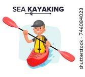 kayaking paddling on boats...   Shutterstock .eps vector #746084023