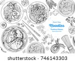 asian food engraved sketch.... | Shutterstock .eps vector #746143303