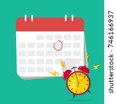 schedule  deadline concept.... | Shutterstock .eps vector #746166937