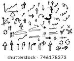 doodle arrows vector set. | Shutterstock .eps vector #746178373