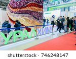 Small photo of Moscow, Russia, Expocenter VDNH - OCTOBER 4-7, 2017: Russian agro industrial exhibition Golden autumn. Business stand- production company Ural chemical, wall of living roses.